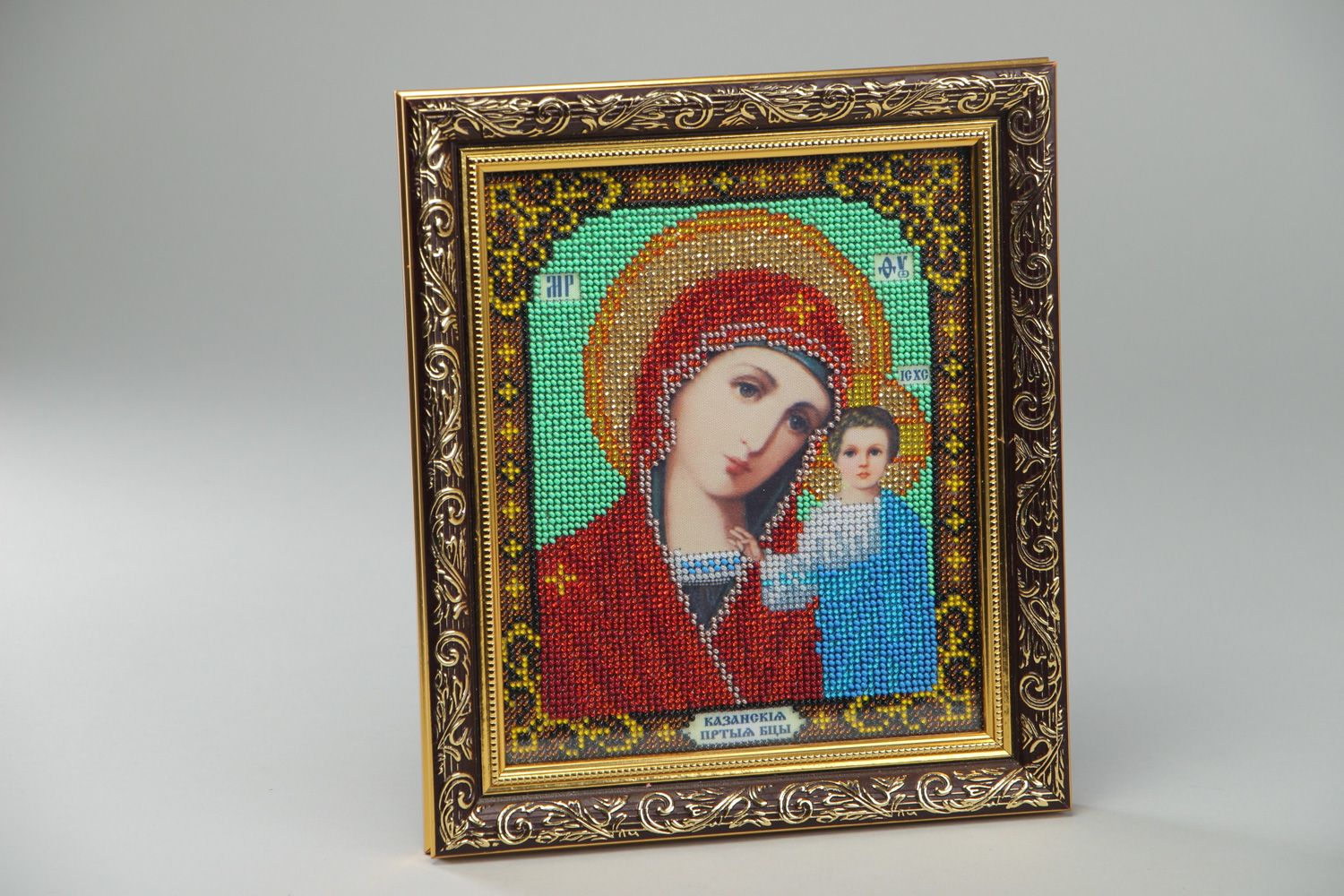 Handmade bead embroidered icon of the Kazan Mother of God present for believer photo 1