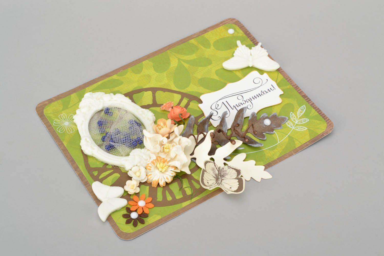 Decorative postcard of green colors photo 3