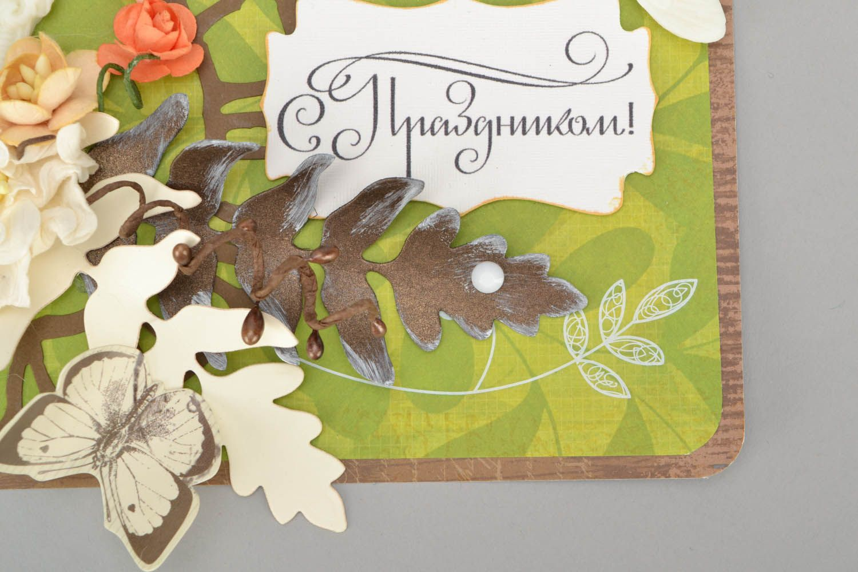 Decorative postcard of green colors photo 5