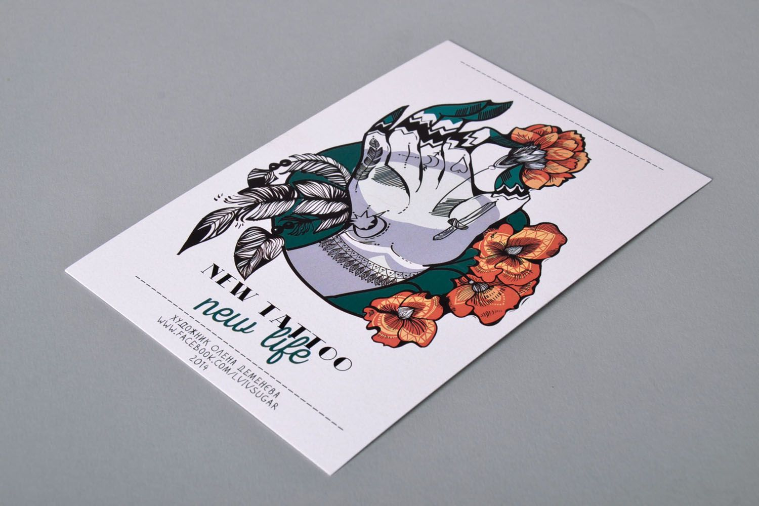 Greeting card with designer drawing New Tattoo photo 4