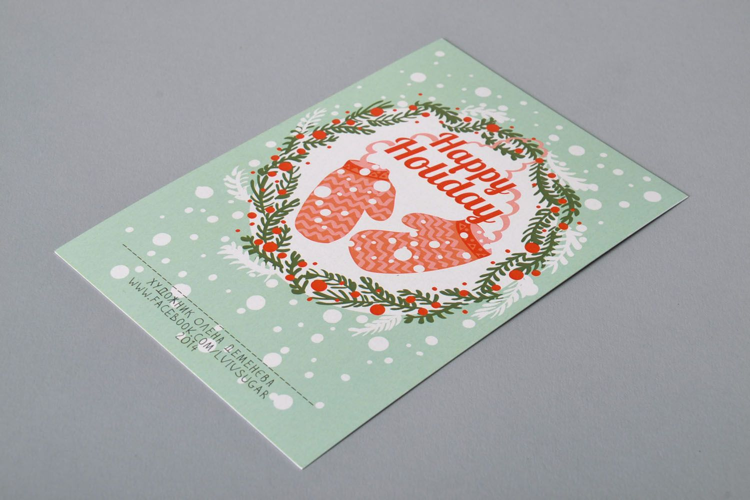 Postcard with designer pattern Happy Holiday photo 4