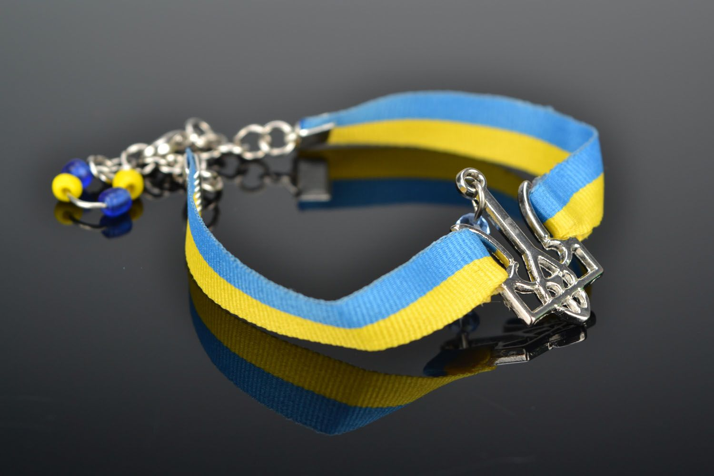 Gelb blaues Armband aus Textil foto 1