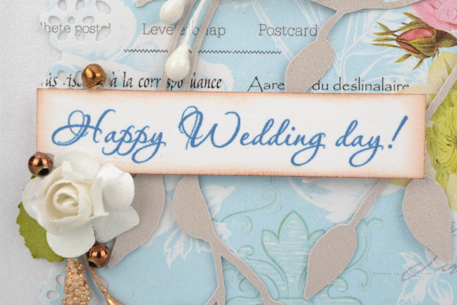 Decorative postcard Happy Wedding Day photo 3