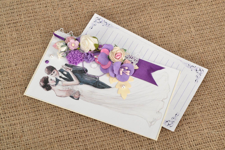 Авторские открытки магазин