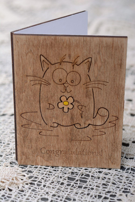 Изготовление деревянных открыток на заказ