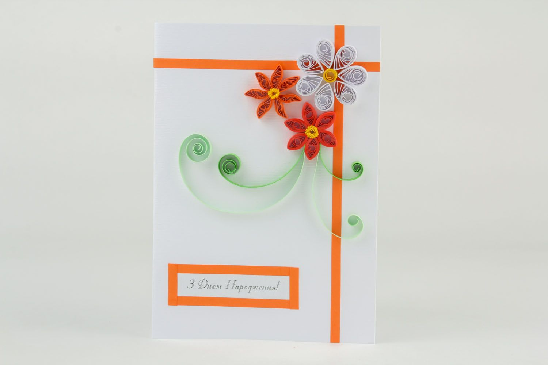 birthday Happy Birthday post card - MADEheart.com