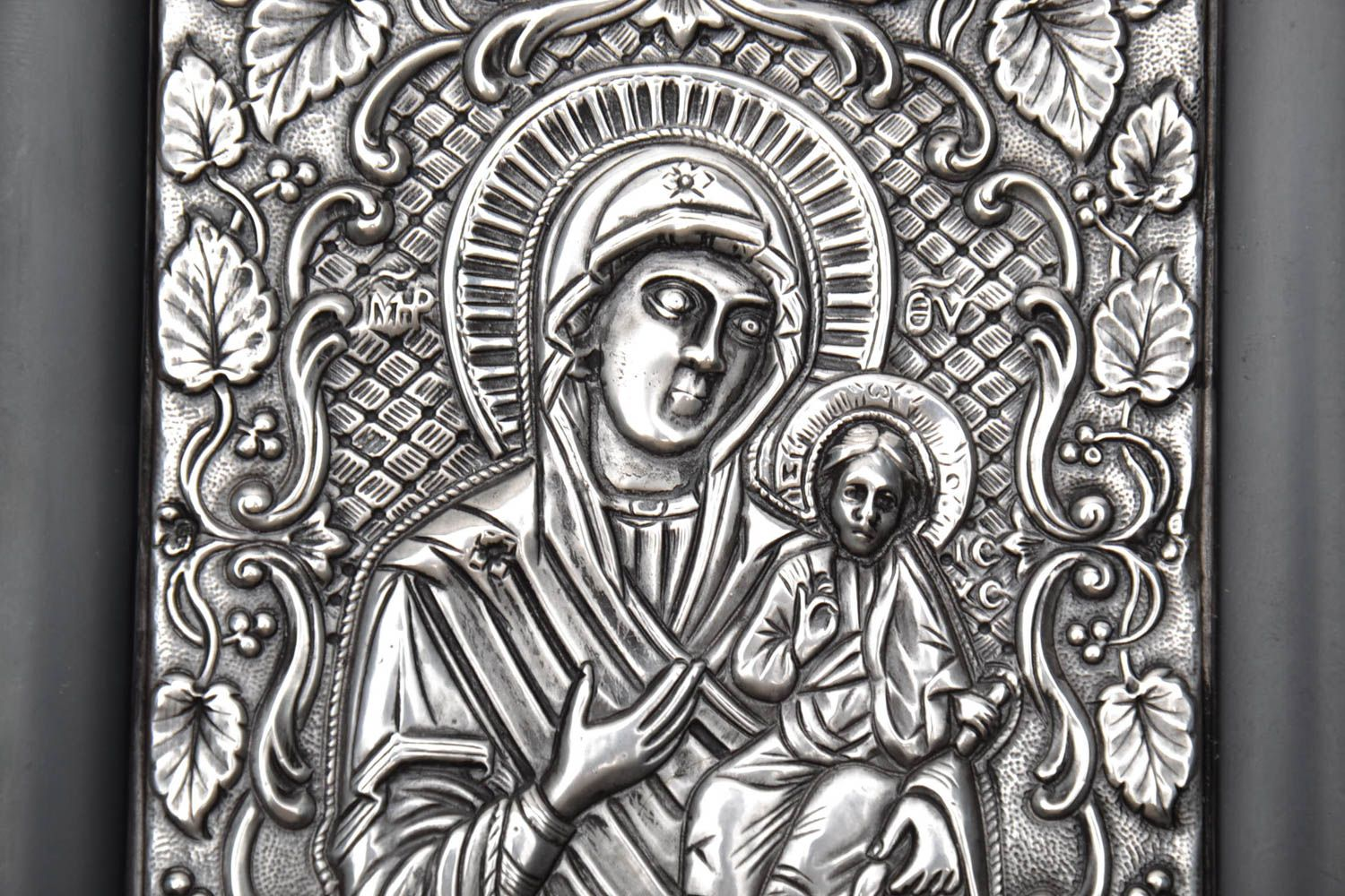 Orthodox icon of the Virgin and Child photo 4