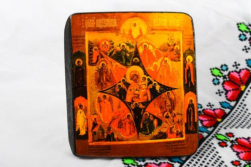 Handmade products wooden product family icon personal icons orthodox gifts - MADEheart.com