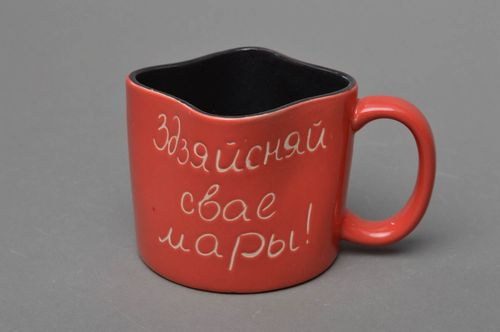 Handmade red and black porcelain tea cup of unusual shape with lettering - MADEheart.com