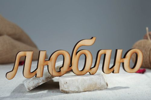 Chipboard lettering made from plywood Love - MADEheart.com